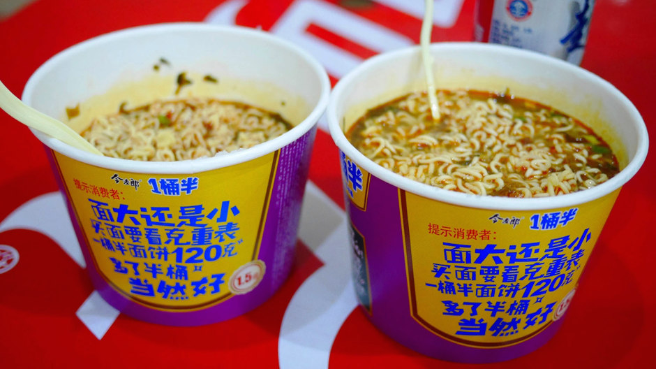 "The constant companions of Chinese truckers are instant noodles. The drivers from the Mercedes-Benz Trucks team grew to love the ""national dish""."
