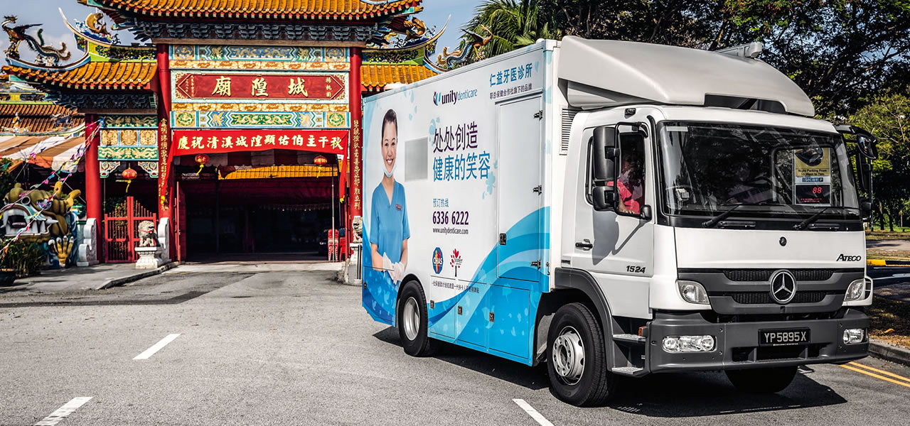Mobile dental care: a clever module of medical care in