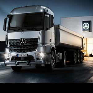 Charterway the mercedes benz financial services roadstars for Mercedes benz finacial services